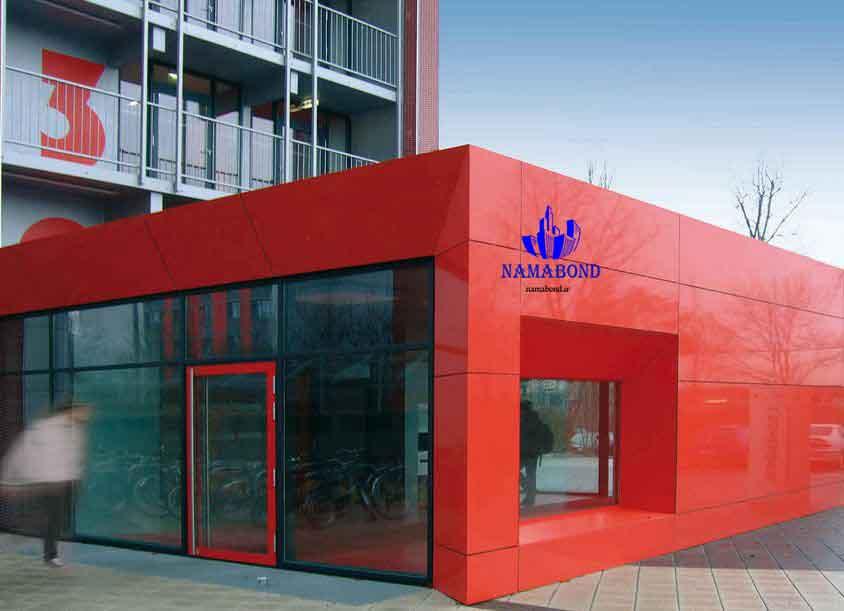 فروش کامپوزیت نمای ساختمان