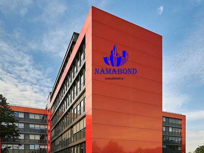 نمای ساختمان اجرا شده با کامپوزیت آلومینیوم